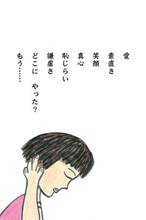 201110185_3