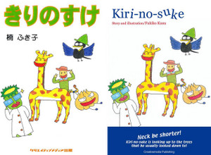 Kirihyouship1_3