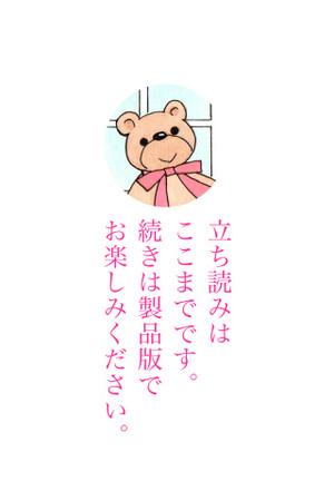 Kokorogu