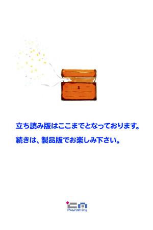 Chikyuu_lite0008